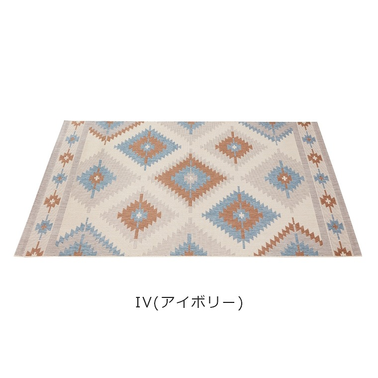 IV(アイボリー)