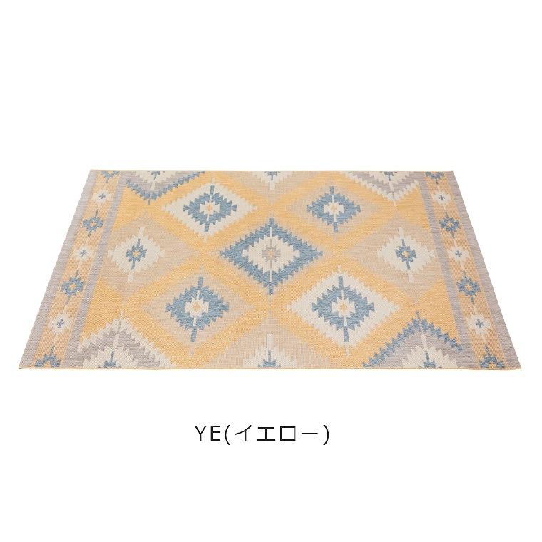 YE(イエロー)