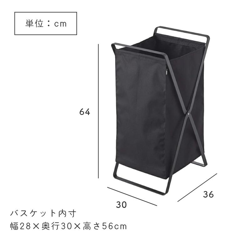 [ 山崎実業 tower/タワー ] ランドリーバスケット 45L (洗濯かご/ランドリーボックス/洗濯物入れ/折りたたみ/大容量/シンプル/モノトーン/ホワイト/ブラック)