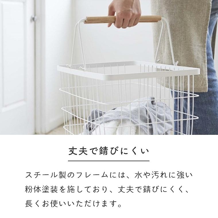[ 山崎実業 tosca/トスカ ] ランドリーバスケット Lサイズ (洗濯かご/ランドリーボックス/洗濯物入れ/折りたたみ/大容量/シンプル/モノトーン/ホワイト)