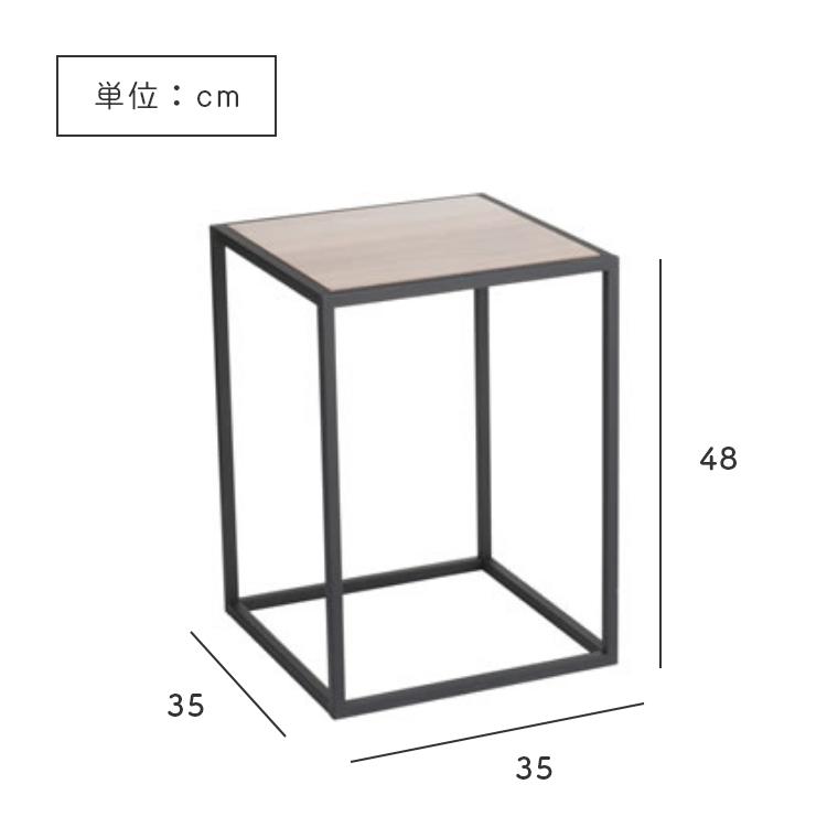[ 山崎実業 tower/タワー ] サイドテーブル スクエア 幅35cm (コーヒーテーブル/ナイトテーブル/ベッドサイド/ソファサイド/モノトーン/白/ホワイト/黒/ブラック)