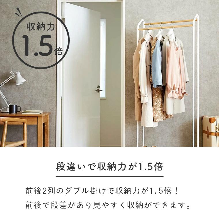 [ 山崎実業 tower/タワー ] ハンガーラック キャスター付き 幅67cm (ハンガーラック/コート掛け/衣類収納/見せる収納/スチール/ブラック/ホワイト)