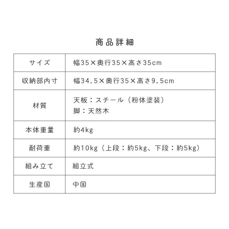[ 山崎実業 PLAN/プレーン ] ローサイドテーブル 幅35cm (コーヒーテーブル/ナイトテーブル/ベッドサイド/ソファサイド/モノトーン/白/ホワイト/黒/ブラック)