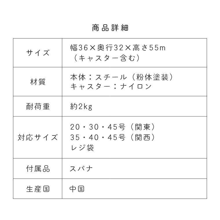 [ 山崎実業 tower/タワー ] 目隠し分別ダストワゴン 2分別 (分別できる/ゴミ箱/ダストボックス/キッチン雑貨/キャスター付き)