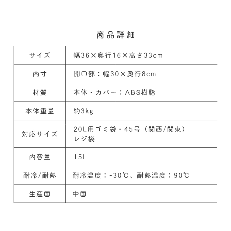 [ 山崎実業 tower/タワー ] ごみ袋が見えないごみ箱 ワイドサイズ (ダストボックス/トラッシュカン/省スペース/スクエア/ホワイト/ブラック/インテリア雑貨)