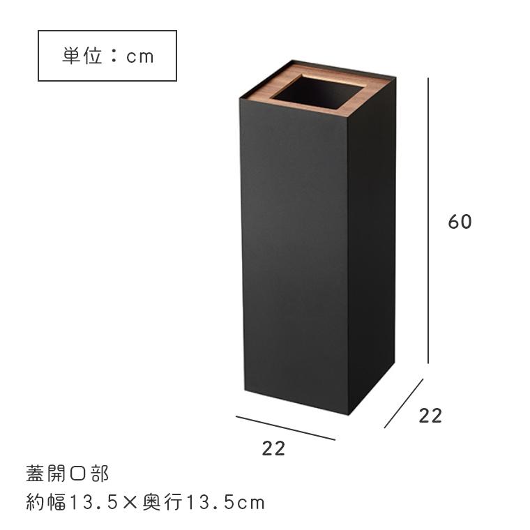 [ 山崎実業 RIN/リン ] ごみ袋が見えないごみ箱 角型ロング 27L (ダストボックス/トラッシュカン/省スペース/スクエア/ナチュラル/ブラウン/インテリア雑貨)
