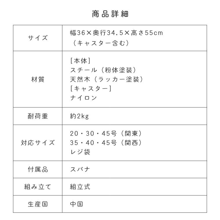 [ 山崎実業 tosca/トスカ ] 目隠し分別ダストワゴン 2分別 (分別できる/ゴミ箱/ダストボックス/キッチン雑貨/キャスター付き)
