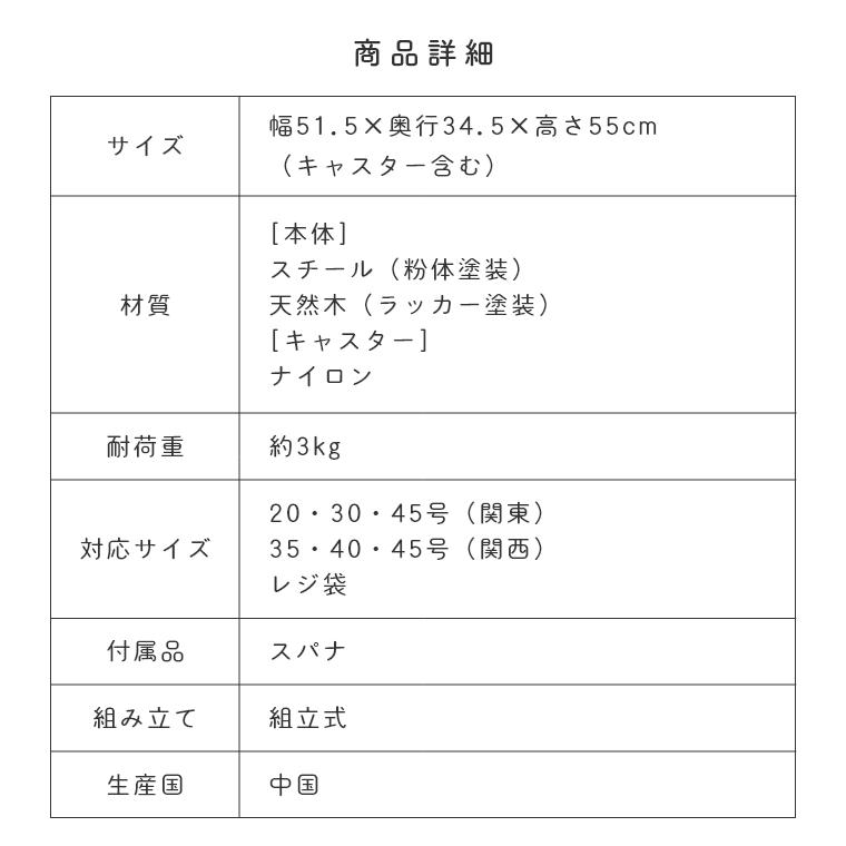 [ 山崎実業 tosca/トスカ ] 目隠し分別ダストワゴン 3分別 (分別できる/ゴミ箱/ダストボックス/キッチン雑貨/キャスター付き)