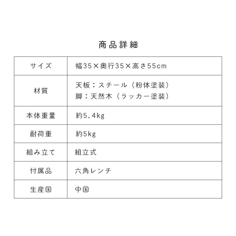 [ 山崎実業 PLAN/プレーン ] 差し込みサイドテーブル 幅35cm (コーヒーテーブル/ナイトテーブル/ベッドサイド/ソファサイド/モノトーン/白/ホワイト/黒/ブラック)