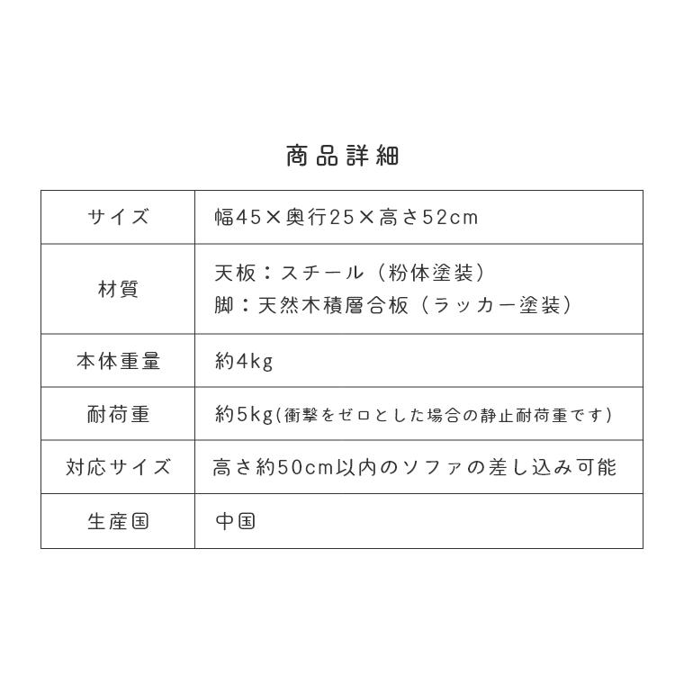 [ 山崎実業 tower/タワー ] 差し込みサイドテーブル 幅45cm (コーヒーテーブル/ナイトテーブル/ベッドサイド/ソファサイド/モノトーン/白/ホワイト/黒/ブラック)