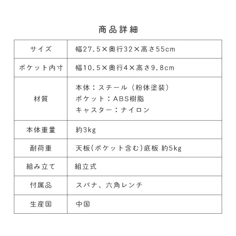 [ 山崎実業 tower/タワー ] サイドテーブルワゴン キャスター付き (コーヒーテーブル/ナイトテーブル/ベッドサイド/ソファサイド/モノトーン/白/ホワイト/黒/ブラック)