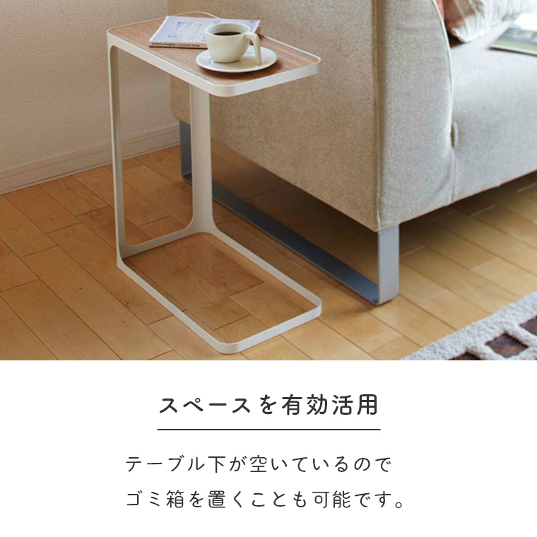 [ 山崎実業 frame/フレーム ] サイドテーブル 幅24cm (コーヒーテーブル/ナイトテーブル/ベッドサイド/ソファサイド/モノトーン/白/ホワイト/黒/ブラック)