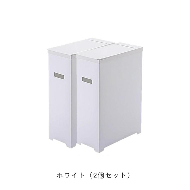[ 山崎実業 tower/タワー ] ハサミでカットができる!スリム蓋付きゴミ箱 2個セット (分別できる/ゴミ箱/ダストボックス/折りたたみ/アウトドア/持ち手付き/キッチン雑貨)