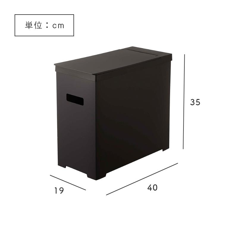 [ 山崎実業 tower/タワー ] ハサミでカットができる!シンク下蓋付きゴミ箱 22L 2個セット (分別できる/ゴミ箱/ダストボックス/折りたたみ/アウトドア/持ち手付き/キッチン雑貨)