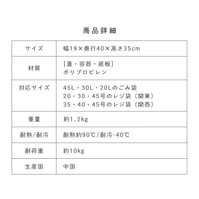 [ 山崎実業 tower/タワー ] ハサミでカットができる!シンク下蓋付きゴミ箱 22L 3個セット (分別できる/ゴミ箱/ダストボックス/折りたたみ/アウトドア/持ち手付き/キッチン雑貨)