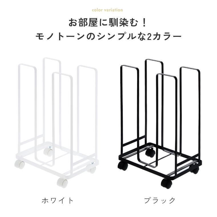 [ 山崎実業 tower/タワー ] ダンボールストッカー 3303/3304 (省スペース/スリム収納/隙間収納/ホワイト/ブラック/インテリア雑貨)