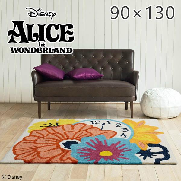 ディズニー ラグ アリス フラワー&クロックラグ 90×130cm DRA-405A スミノエ