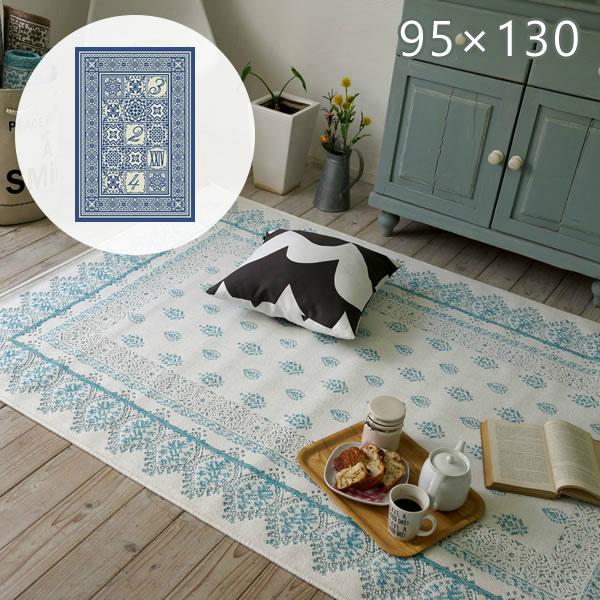 エジプト綿を使ったウィルトン織りラグ サレ/ラバト 95×130cm スミノエ
