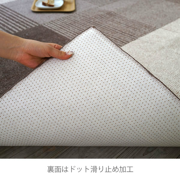 大きなチェック柄にうれしい綿混ラグマット カレ 45×75cm