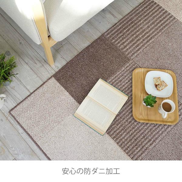 大きなチェック柄にうれしい綿混ラグマット カレ 45×120cm