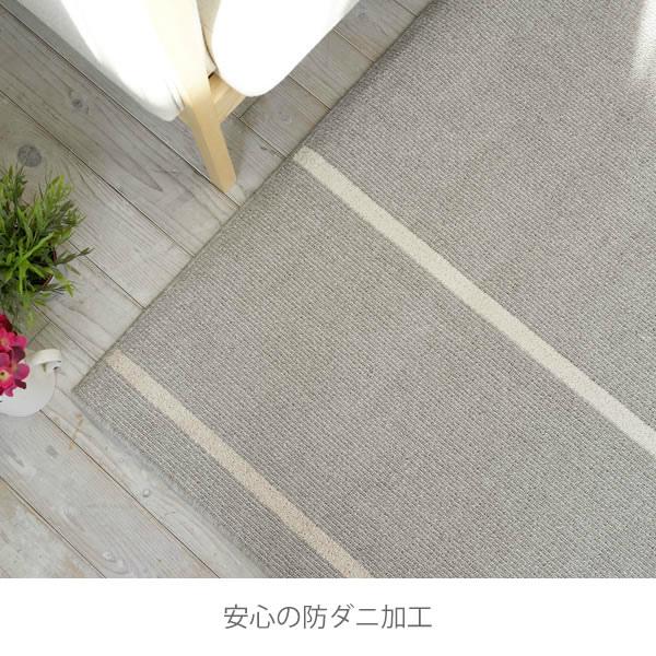 アシメントリーなストライプ柄の綿混ラグマット アルディ 45×120cm