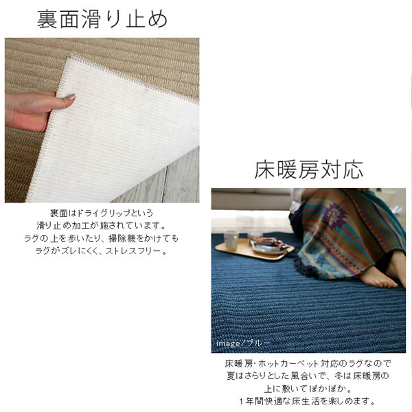 日本製 ループラグ ナチュール 90×130cm オーダーラグ