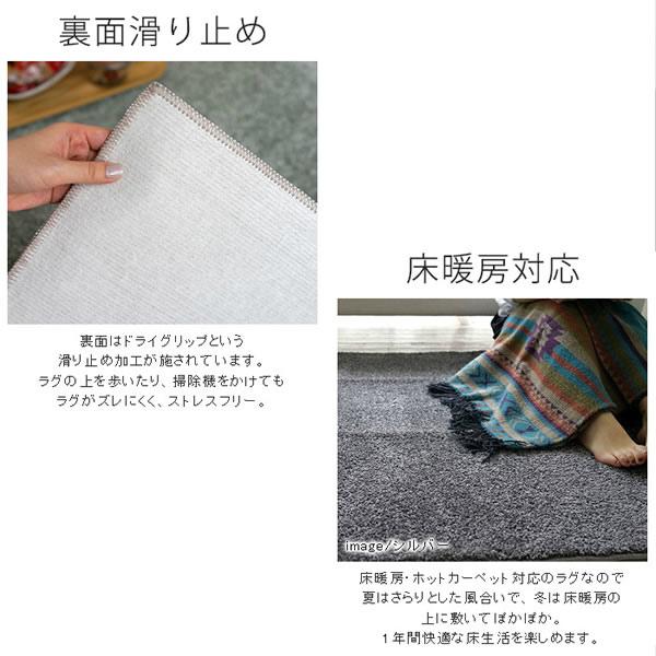 日本製 サキソニーラグ レーヴ 185×185cm オーダーラグ