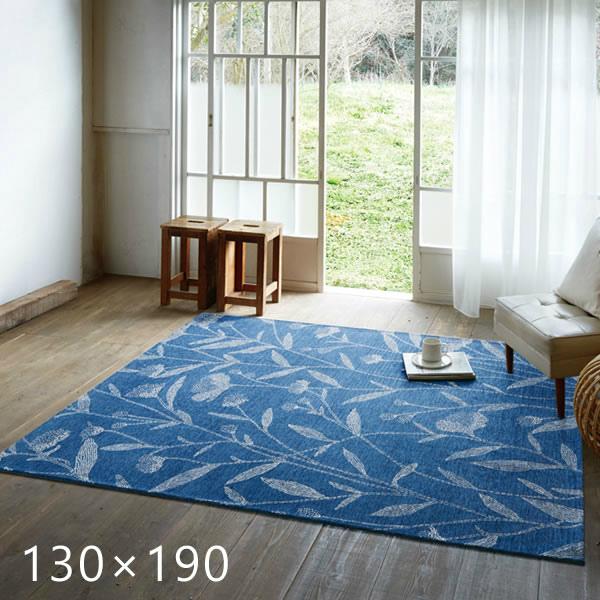 北欧テイストのゴブラン織ラグ フルーレ 130×190cm スミノエ