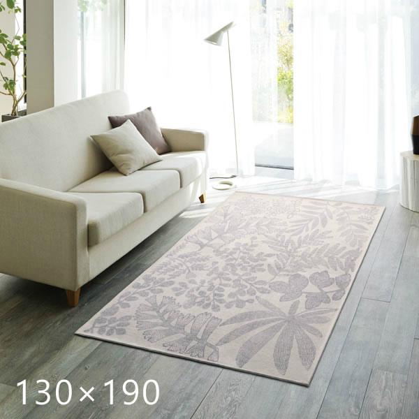 北欧テイストのゴブラン織ラグ ノンブル 130×190cm スミノエ