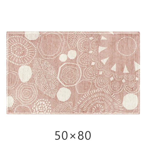 柔らかいピンクカラーのゴブラン織マット ペタルナット 50×80cm スミノエ