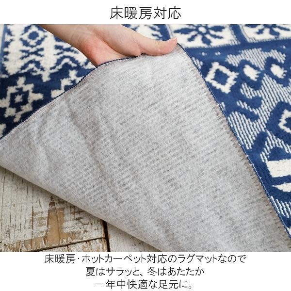 床暖房対応