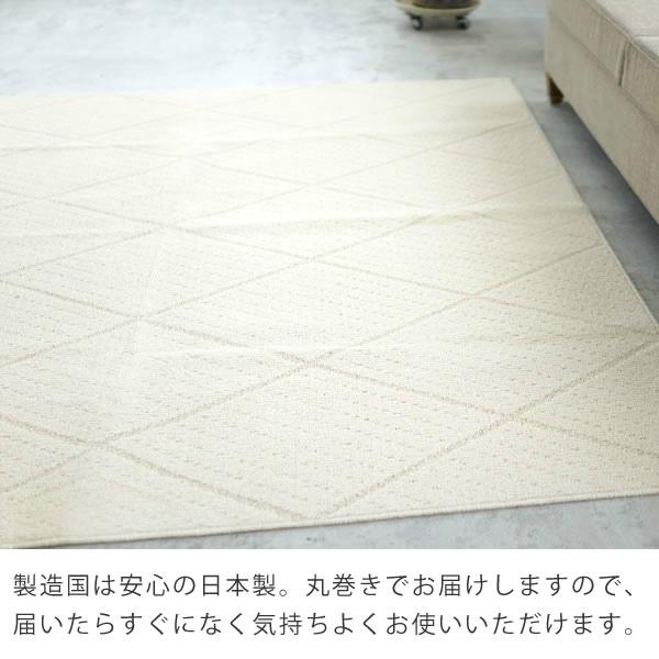 製造国は安心の日本製。