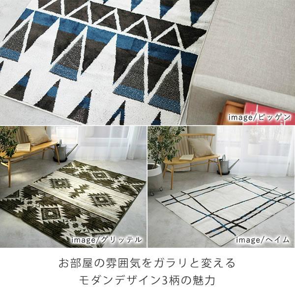 お部屋の雰囲気をガラリと変えるモダンデザインラグ