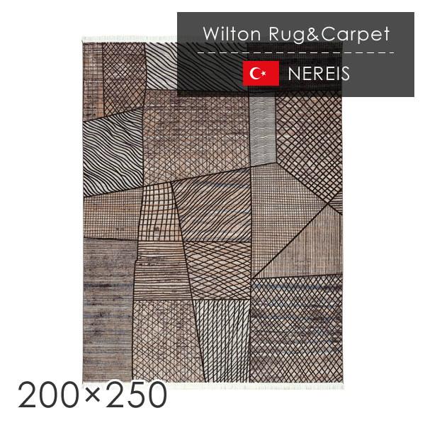 フリンジ付き! ウィルトン織ラグ ネレイス 200×250cm