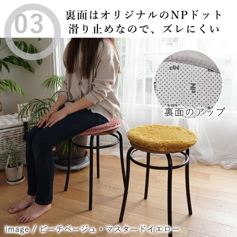 ふんわり柔らか低反発高反発チェアパッド CM-203 35cm円形 スミノエ