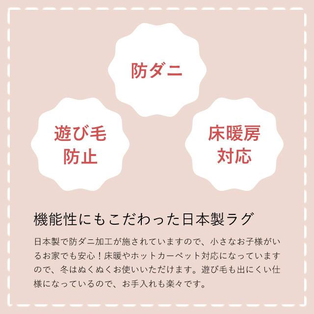 機能性抜群の日本製ラグ!お洒落なムーミンシリーズ Mコバナラグ 90×90cm スミノエ