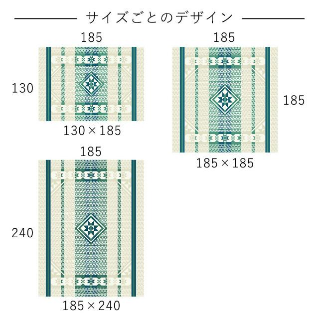 130×185cm 185×185cm 185×240cm