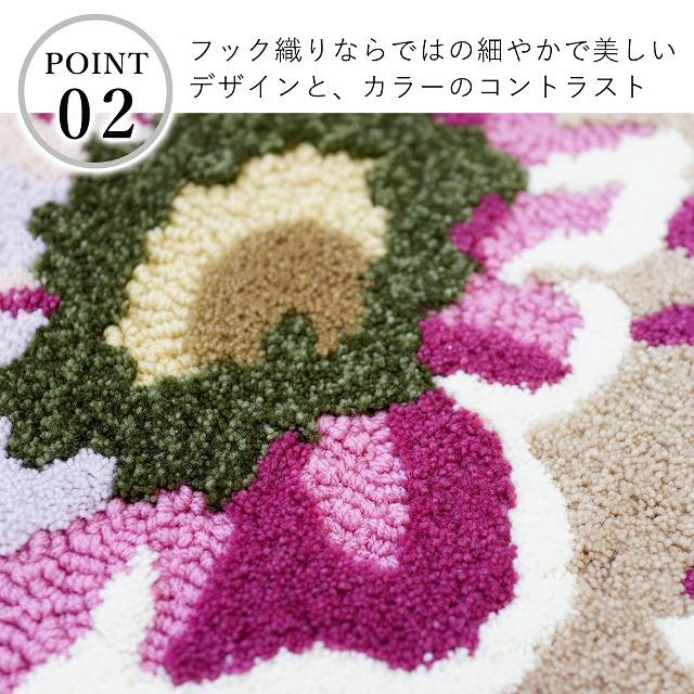 フック織りならではの細やかで美しいデザインと、カラーのコントラスト