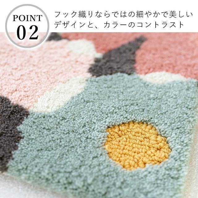 フック織りならではの細やかで美しいデザインと、カラーのコントラスト。