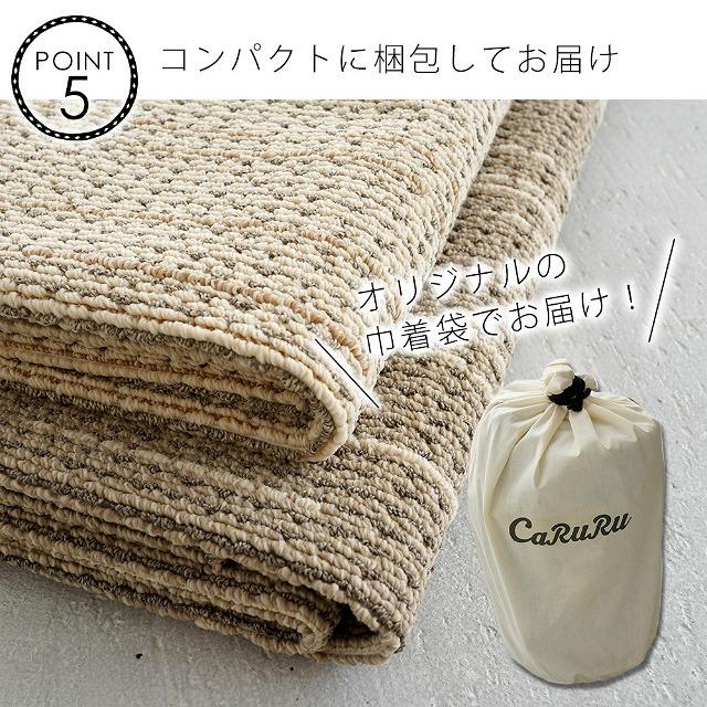 コンパクトに収梱包してお届け オリジナルの巾着袋でお届け!
