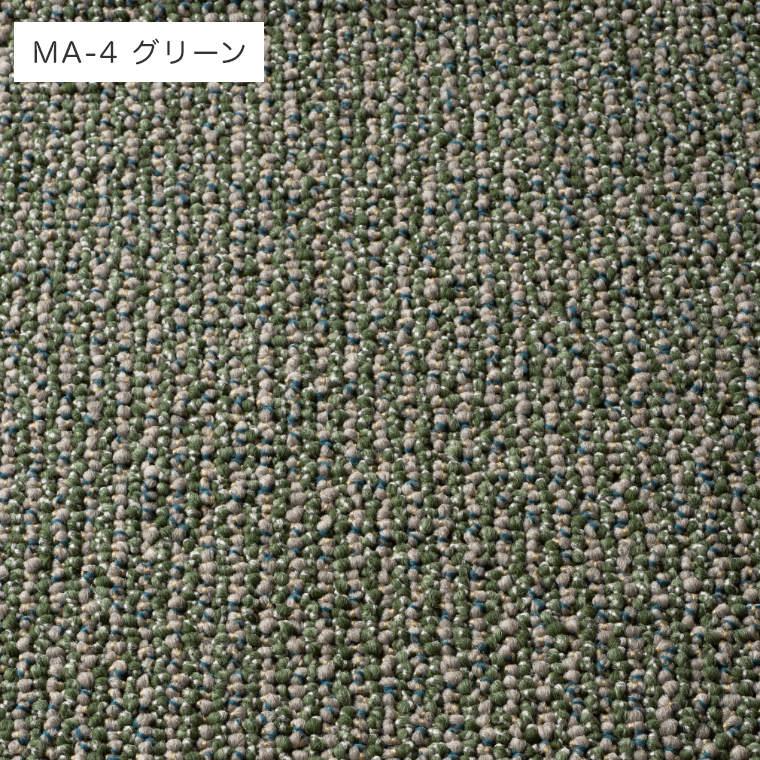 シンプルな高耐久性ラグ MACHE マチェ 130×190cm (約1.5畳) スミノエ ビッグサイズラグ (ホットカーペット対応&防ダニ&アレルブロック&抗菌&抗ウイルス)