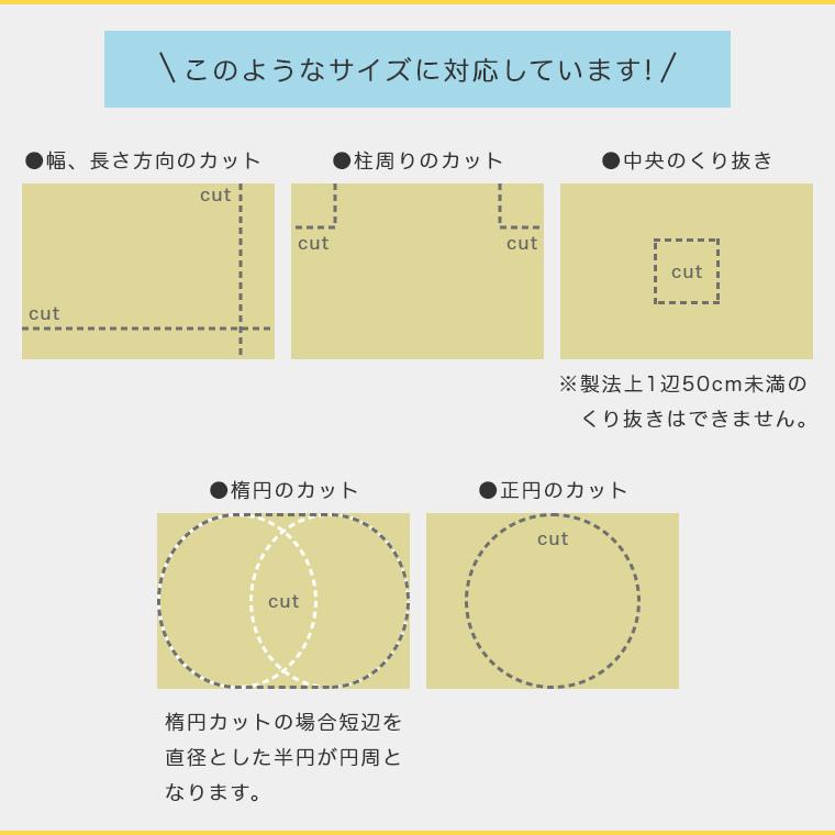 シンプルな高耐久性ラグ MACHE マチェ 261×261cm (約4.5畳) スミノエ ビッグサイズラグ (ホットカーペット対応&防ダニ&アレルブロック&抗菌&抗ウイルス)
