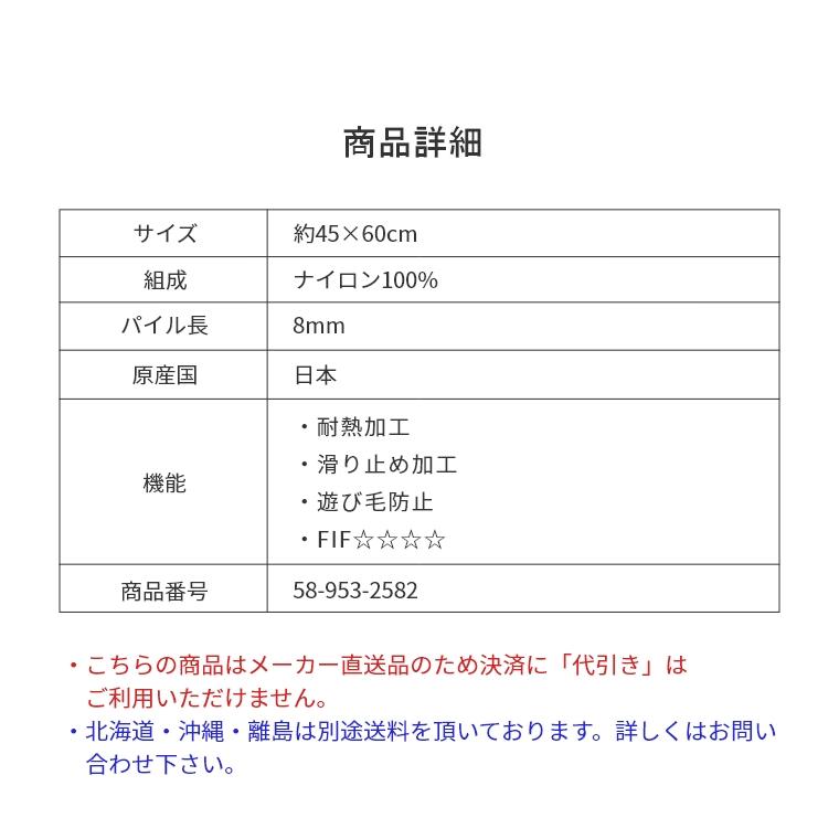 キッチンマット ディズニー 45×60cm プリンセス DMM-5095 シェルキッチンマット(滑り止め/遊び毛/アリエル/カラフル/スミノエ)