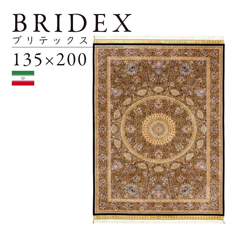 超高密度のウィルトン織ラグ ブリテックス 135×200cm 1.5畳 ブラック マット 絨毯 モダン 高級 ディーパス