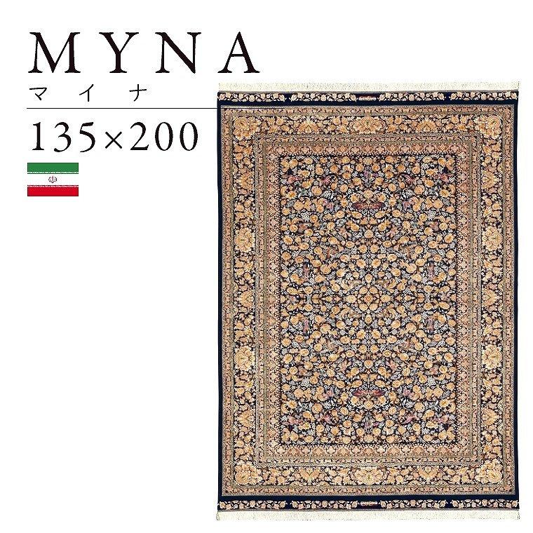 超高密度のウィルトン織ラグ マイナ 135×200cm 1.5畳 ブラック マット 絨毯 モダン 高級 ディーパス