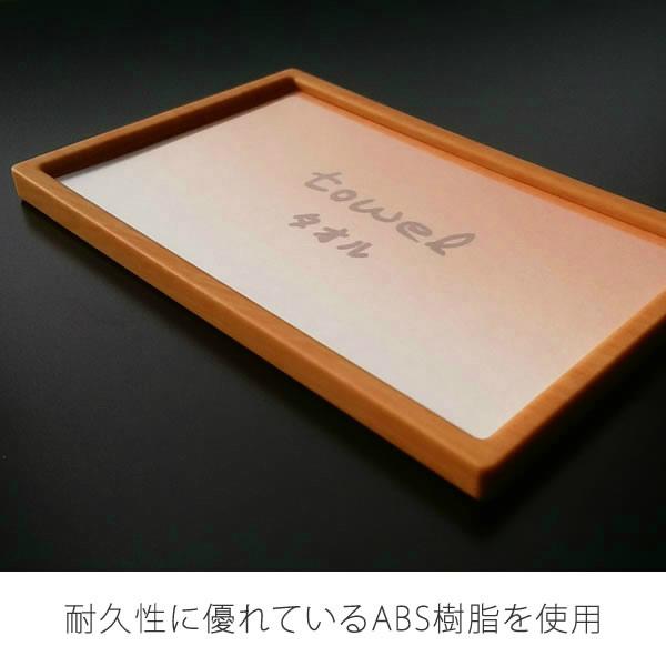 耐久性に優れているABS樹脂を使用
