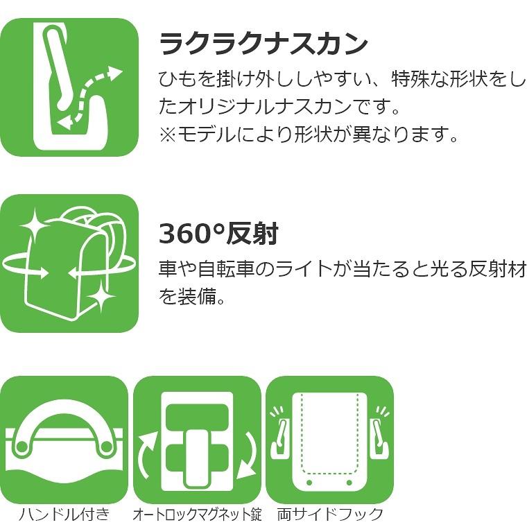 サイズ(内寸:幅23.5×高さ30.5×マチ13.5cm)