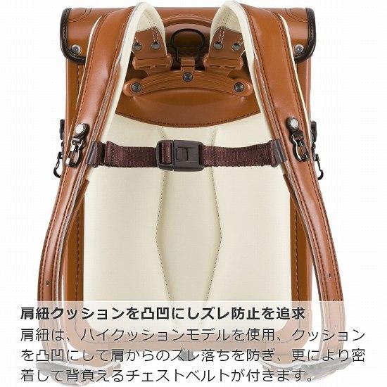 肩紐クッションを凸凹にしズレ防止を追求