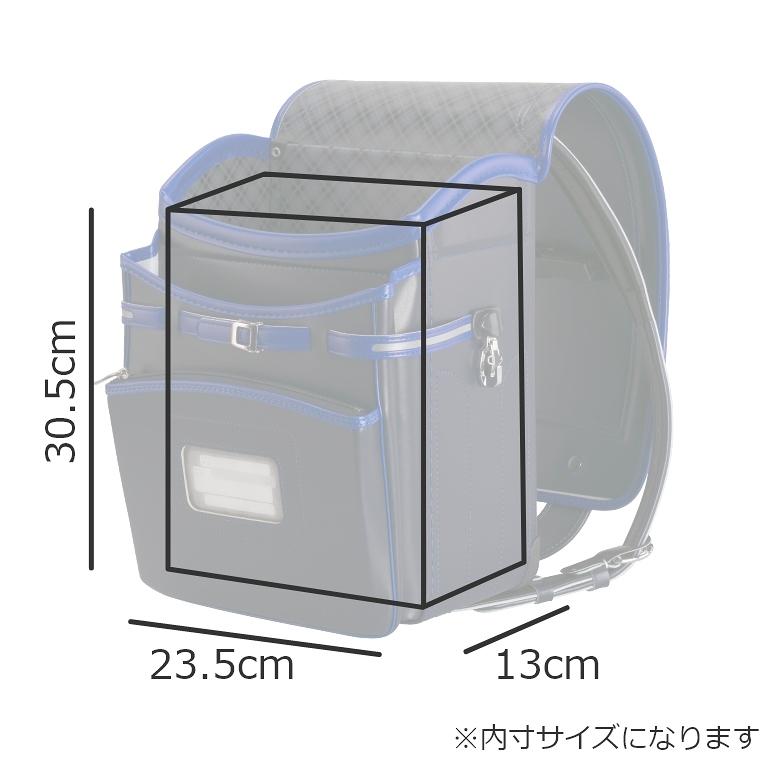 サイズ(内寸:幅23.5×高さ30.5×マチ13cm)