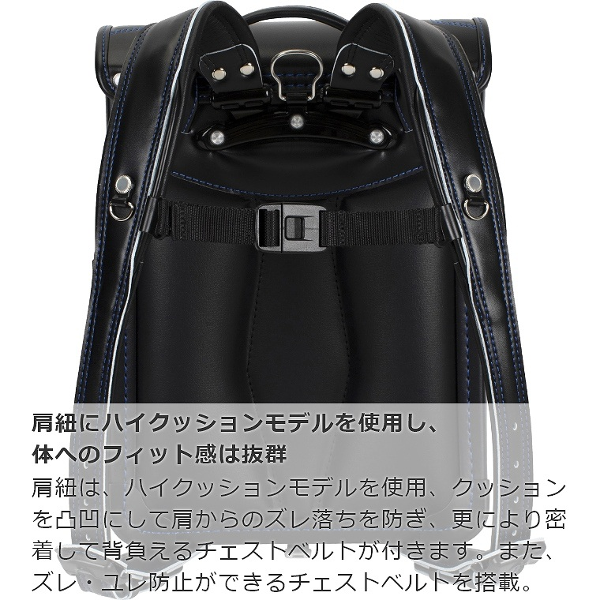 肩紐にハイクッションモデルを使用し、体へのフィット感は抜群